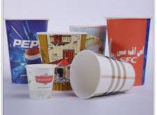 تولید انواع ظروف کاغذی