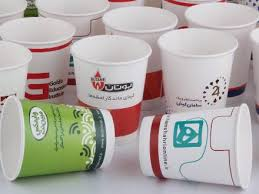 تولید کننده لیوان یکبار مصرف کاغذی