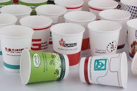 قیمت لیوان کاغذی تبلغاتی