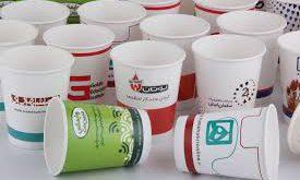 فروش لیوان کاغذی تبلیغاتی