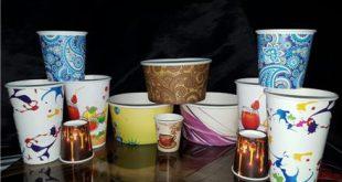 فروش انواع ظروف کاغذی