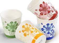 سایت فروش انواع ظروف