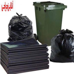 قیمت پخش کیسه زباله