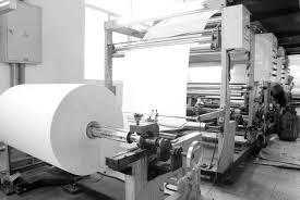 شرکت دستمال کاغذی